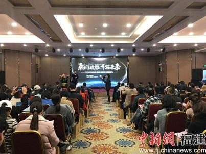 福州举办2018民办教育机构校长论坛 促进行业规范发展