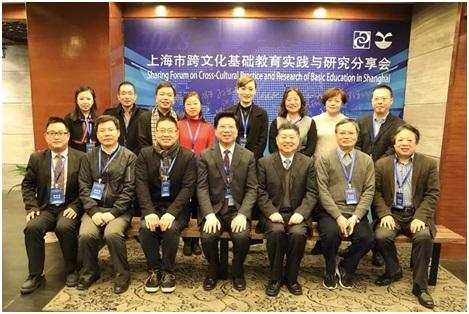 胡卫:对标世界标准 立足中国国情 探索上海基础教育国际化的多元路径