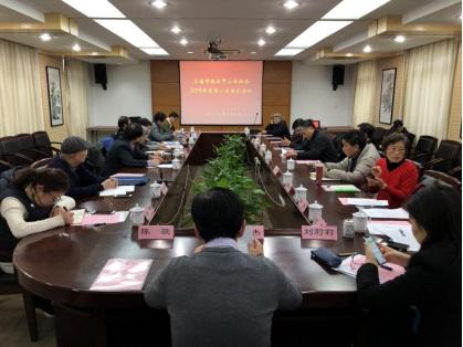上海市民办中小学协会举行会长会议  杨国顺作报告