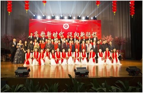 建桥学院举行庆祝改革开放40周年联欢会