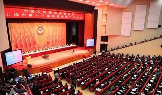 """胡卫作大会发言:发挥上海优势 打造""""技术转移之都"""""""