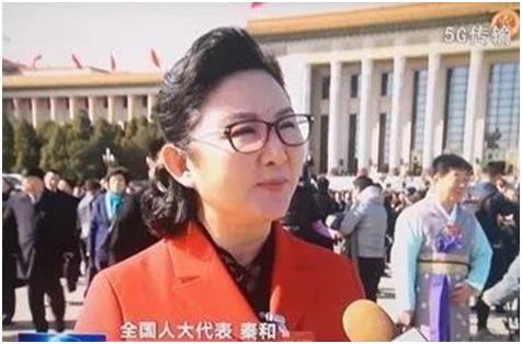 秦 和:关于引导支持民办高等教育转型发展的建议