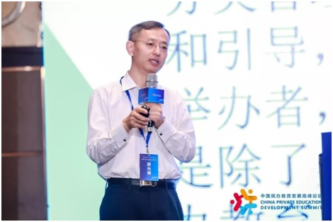 邵允振:民办教育定位与分类管理的推进