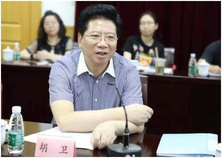"""胡卫主持召开""""中华杯""""教师职业技能竞赛启动会"""