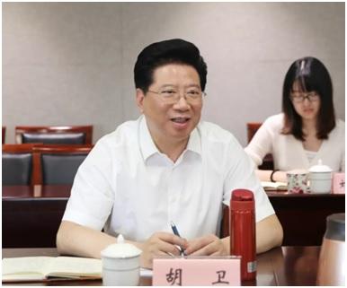 民进上海市委与上海市教委举行提案答复会 胡卫讲话