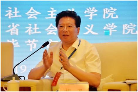 """""""新型政党制度70年""""论坛开幕 胡卫出席"""