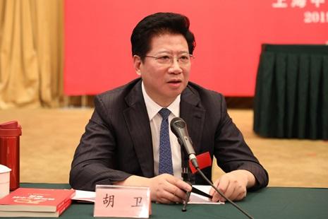 市职教社庆祝新中国70华诞座谈会召开 胡卫主持