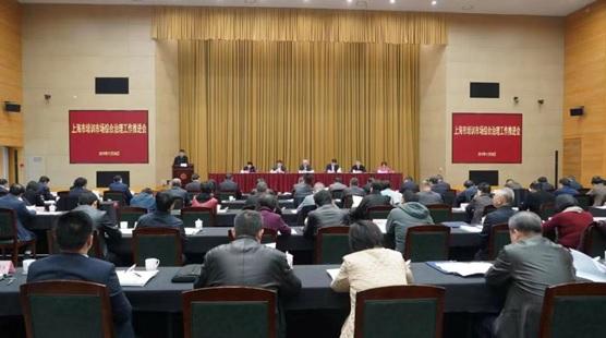 上海:构建综合治理新格局,推动培训市场规范发展