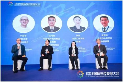优质的中国民办教育集团海外扩张 一定不能走这些弯路