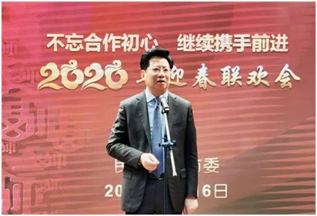 民进上海市委2020年迎春联欢会举行 胡卫主持