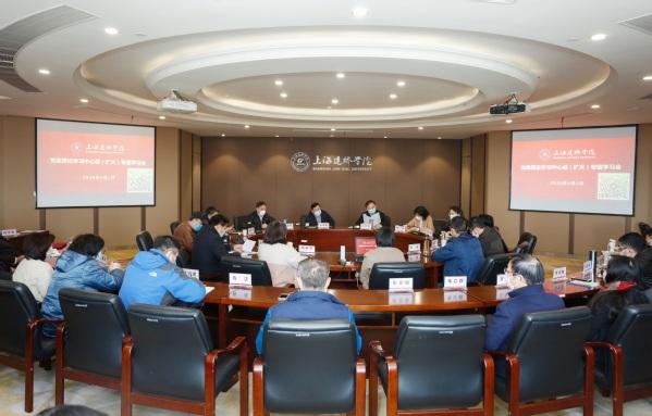 上海建桥学院党委专题学习习近平关于疫情防控工作系列重要讲话