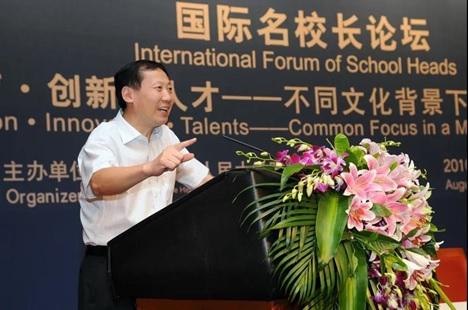 刘国华:疫情+新政的新形势下如何办好民办教育?