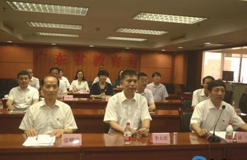 广东省民办教育协会党建专委会成立