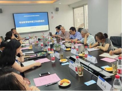 协会高专委专业教学协作组工作成果展示活动举行