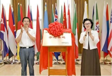 吉林省非营利性民办高等教育创新发展示范基地揭牌