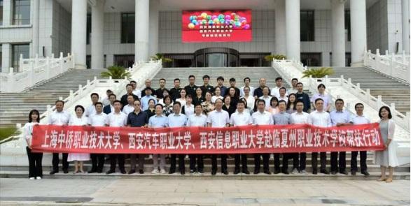 中侨职大领导率队到甘肃临夏州职业学校对口支援