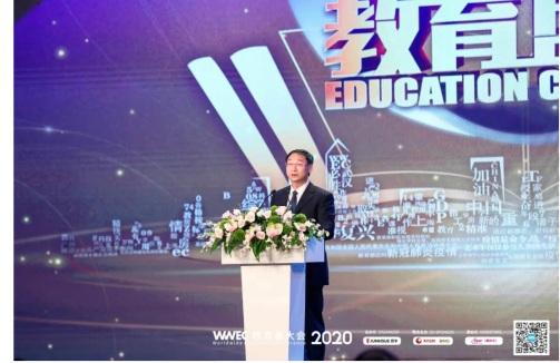 高德毅:坚守教育初心,为社会育人才、为国家塑栋梁