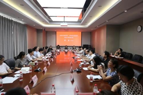 胡卫主持教师节座谈会:推进后疫情时期线上线下教育的融合发展