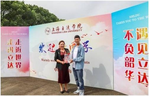 上海立达学院迎新活动真的很暖心