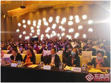 福建民办教育者大会 专家学者共同探讨民办教育发展与变化