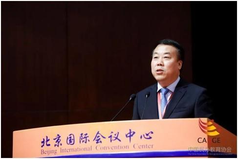 刘林当选中国民办教育协会会长