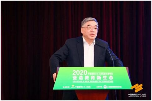 朱永新:营造教育新生态的几个关键问题