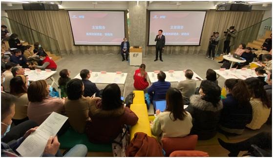 上海现代服务业联合会年度教育论坛举行 胡卫作主旨报告