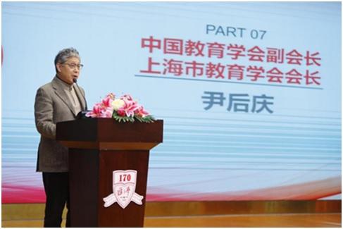 教育大咖共话科创教育,2020中国教育学会科创教育发展中心年会举行