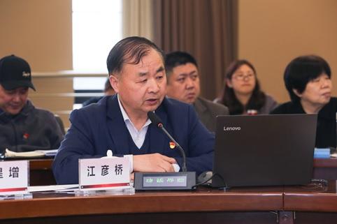 上海市民办高校党工委到上海建桥学院督查调研 江彦桥作汇报
