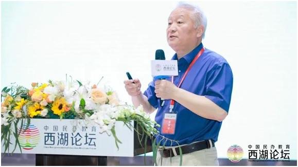 吴华:正确理解民办教育的公益性,促进民办教育健康发展