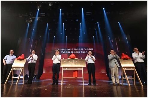 组织建设又添活力 上海市民办中小学协会成立四个专委会