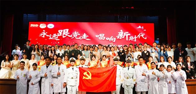 """思博职院举行""""永远跟党走 唱响新时代""""庆祝中国共产党成立100周年主题歌会"""