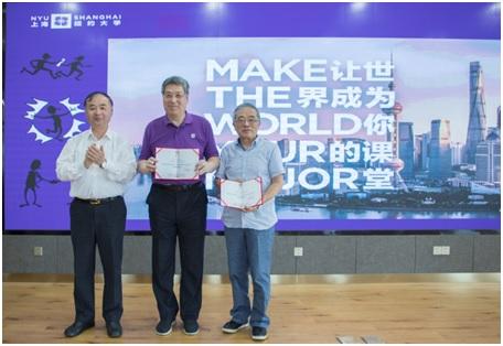 面向教育国际化,上海建桥学院开设2021全球素养实验班