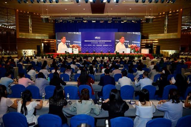 海南博鳌召开博鳌教育论坛筹备委员会成立大会