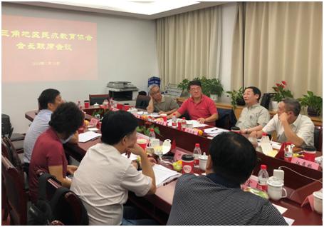 上海市民办教育协会发挥行业优势促进民办教育健康发展